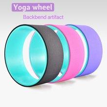 Yoga Wheel Backbend Artifact Yoga Ring Pilates Ring Yoga Fitness Device Yoga Auxiliary Wheel