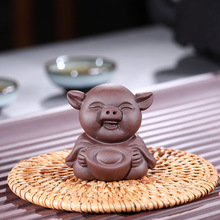 PINNY Purple Clay Lucky Pig Handmade Sculpture Zisha Tea Pet Decoration Animal Statue Home Accessories