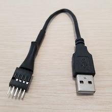 100 개/몫 마더 보드 내부 USB 9pin 외부 USB 남성 데이터 연장 케이블 차폐 PC 컴퓨터 20cm