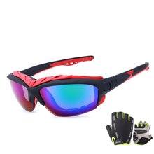 Roidismtor uv400 очки для езды на велосипеде градиент уличные