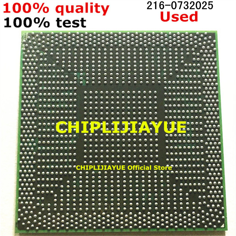 100% test very good product <font><b>216</b></font>-<font><b>0732025</b></font> <font><b>216</b></font> <font><b>0732025</b></font> IC chips BGA Chipset image
