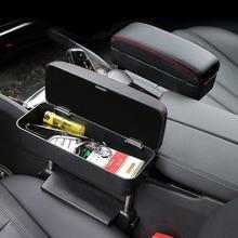 Универсальный ящик для хранения в подлокотнике автомобиля, регулируемый центральный подлокотник, Накладка для автомобиля, защитный подлокотник, подставка для центральной консоли