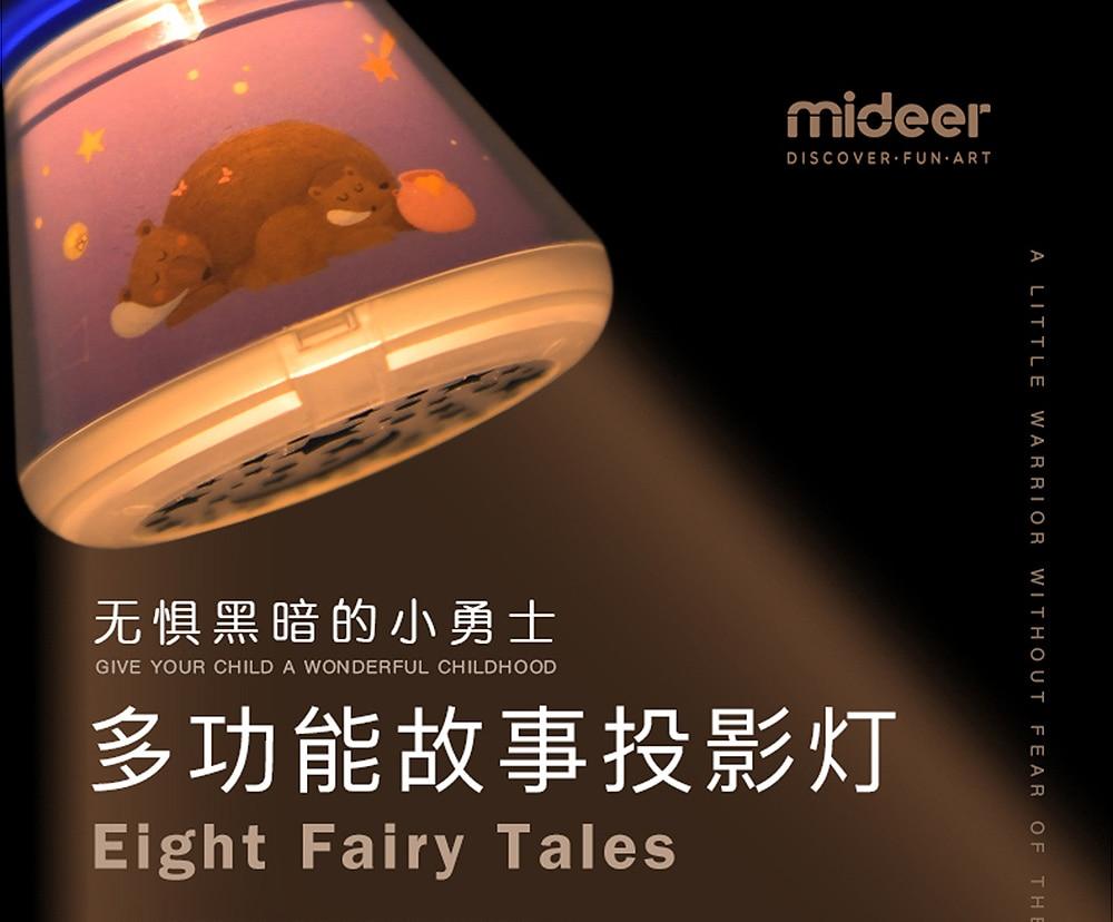 故事投影仪三合一星空安睡灯详情_01