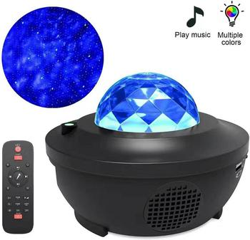 Colorful Starry Sky Projector Blueteeth USB Voice Control Music Player LED Night Light Romantic Projection Lamp Birthday Gift colorful starry sky projector night light rotation starry moon night lamp usb charging for birthday gift romantic baby children