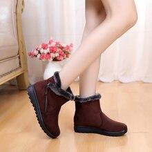 Женские теплые ботинки на меху черные ботильоны платформе с