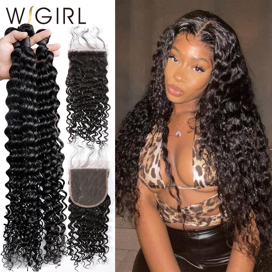Wigirl 8- 28 30 дюймов глубокая волна пряди с закрытием бразильские Remy вьющиеся человеческие волосы волна воды Кружева Закрытие