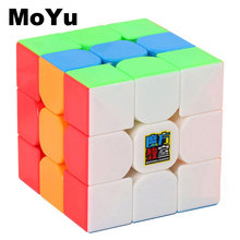 Magic 3x3 Cube Solid Color Block Puzzle Speed Magic Cube Learning&Educational Puzzle Cubo Magico Kids Toys Rubic Cube strange sharp magic speed cube educational learning toys for children kids gift puzzle speed cube challenge magico cubo toy
