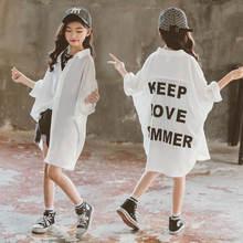 Солнцезащитная Одежда для девочек 2020 летняя длинная детская