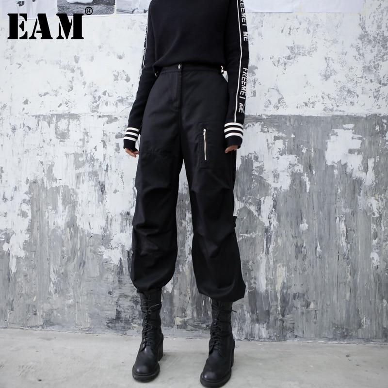 [EAM] High Waist Black Split Joint Rivet Long Cargo Trousers New Loose Fit Pants Women Fashion Tide Spring Autumn 2019 1H594