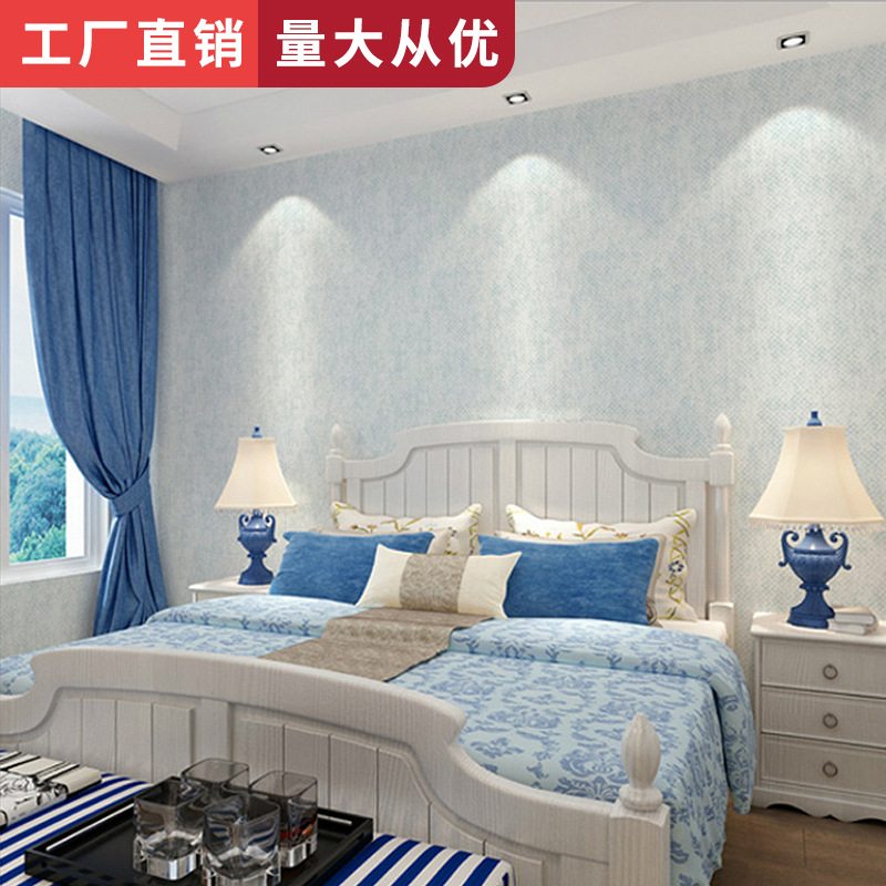 Dormitory Hotel Bedroom Living Room Engineering Wallpaper Simple Plain Color Solid Color Retro Nonwoven Fabric Pitting Wallpaper