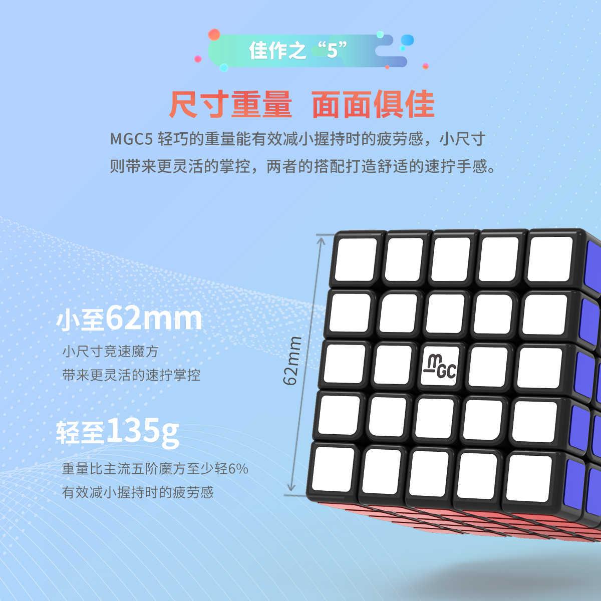 Новинка YJ MGC 5x5 черный скоростной куб YJ MGC без наклеек магнитные 5x5x5 Magico кубики пазл Yongjun игрушки для детей