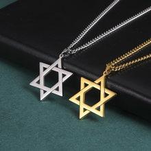 Men Women Trendy Mogan David Star Pendant Necklace Israel Jewish Stainless Steel Chain Star of David Golden Charm Choker Jewelry