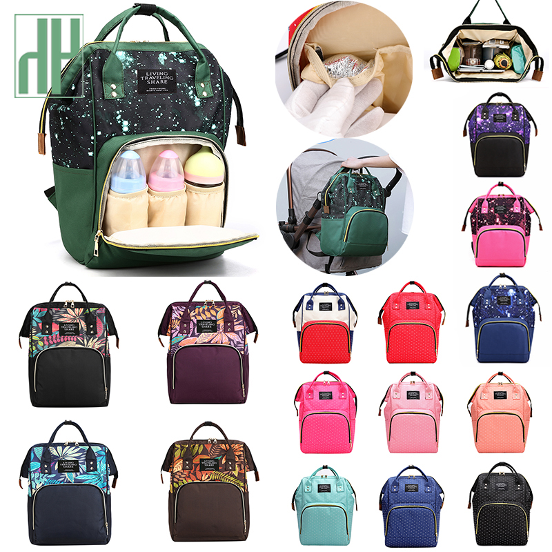 Mummy Backpack Zipper Large Capacity Travel Maternity Bag Diaper Baby Bag Multifunctional Nursing Bag Backpack Baby Care