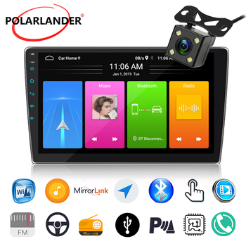 2 DIN Android 8.1 Car Radio Bluetooth Video Input 10 Inch Capacitive Screen GPS WiFi Removable Panel Thin USB No DVD image