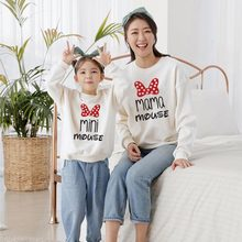 Family Matching Sweatshirts Outfits-Look Mom Baby Girls Mommy Boys Me And Kid Cartoon