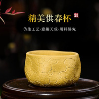 tea cup for spring cup raw ore full hand-made mud to make purple sand tea cup and high-grade Kungfu cup for tea making
