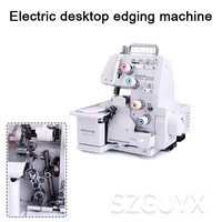 Household desktop four wire three wire two line edging machine Multifunctional electric sewing machine Overlock sewing machine