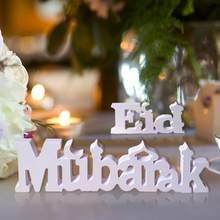 Eid mubarak branco carta de madeira mesa jantar ramadan ornamento para menor bairam festival decoração