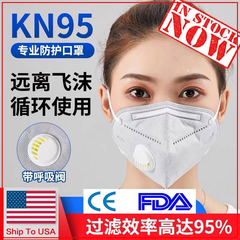 HOT SALE N95mask-3m Reusable Respirator Facemask Mascarillas Women Men Fashion Face-mask-protective Ffp3mask-n95