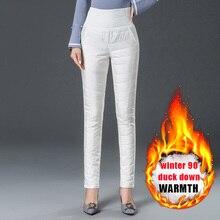 Pantalones acolchados de cintura alta para mujer, Pantalón de algodón elástico, fino, lápiz de plumas de pato blanco, informal, para invierno
