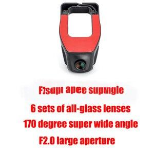 Image 3 - Car DVR dash Camera SUB dvr camera GPS Player Digital Video Night Vision HD 720P Registrator Recorder For Android System