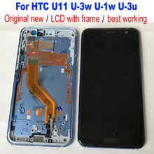 parts Frame LCD Touch