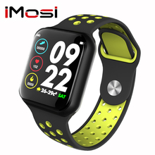 Imosi F8 Sport men/women Smart Watch IP67 Waterproof  Heart rate Blood pressure Smartwatch Support IOS Android PK B57