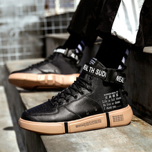 Брендовые Ретро баскетбольные кроссовки для мужчин и женщин с высоким берцем, спортивные мужские кроссовки, удобные дышащие кроссовки 39-45