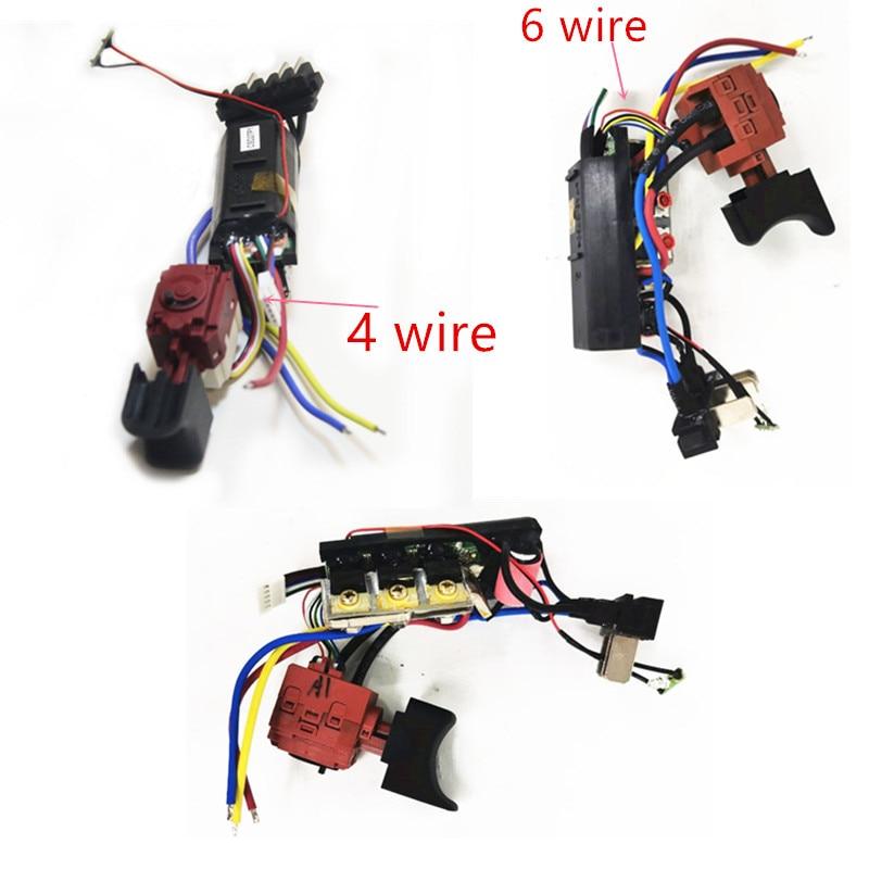 Switch  50027245 For WORX WU175 WX175 WX373 WX175.1 WX175.9 WX175.1 WX373.1 WX373.3 WX373.5 WX373.9  WU292 WU278 WX279.9 WX279