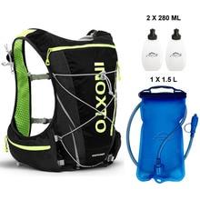 INOXTO Ultralight กระเป๋าเป้สะพายหลังแบบพกพา Trail มาราธอน Vest Hydration Bag Jogging ขี่จักรยานเดินป่ากีฬากลางแจ้งกระเป๋าเป้สะพายหลัง