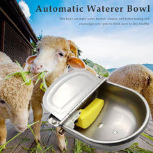 Automatic Waterer Bowl Horse Cattle Drinking Bowl with Draining Hole Float Valve Water Trough Farm Supplies Sheep Pig Dog недорого
