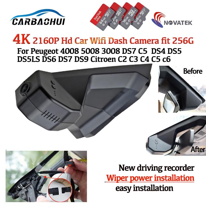 HD 4K просты в установке Видеорегистраторы для автомобилей Видео Регистраторы Dash Cam Камера для Peugeot 4008 5008 3008 DS7 C5 DS4 DS5 DS5LS DS6 DS7 DS9 C2 C3