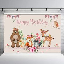 Фон для фотосъемки в лесу с днем рождения с милыми животными, лисами и медведями, сафари, розовые цветы, десертные украшения для стола, рекви...