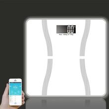 Waga ludzkiego tłuszczu inteligentny Bluetooth tłuszczu skala tłuszczu mikro mały program waga do pomiaru tkanki tłuszczowej 3 Y tanie tanio DIGITAL Szkło hartowane Rectangle 150 kg Wagi pomiaru PATTERN electronic Measuring body weight measuring moisture measuring fat