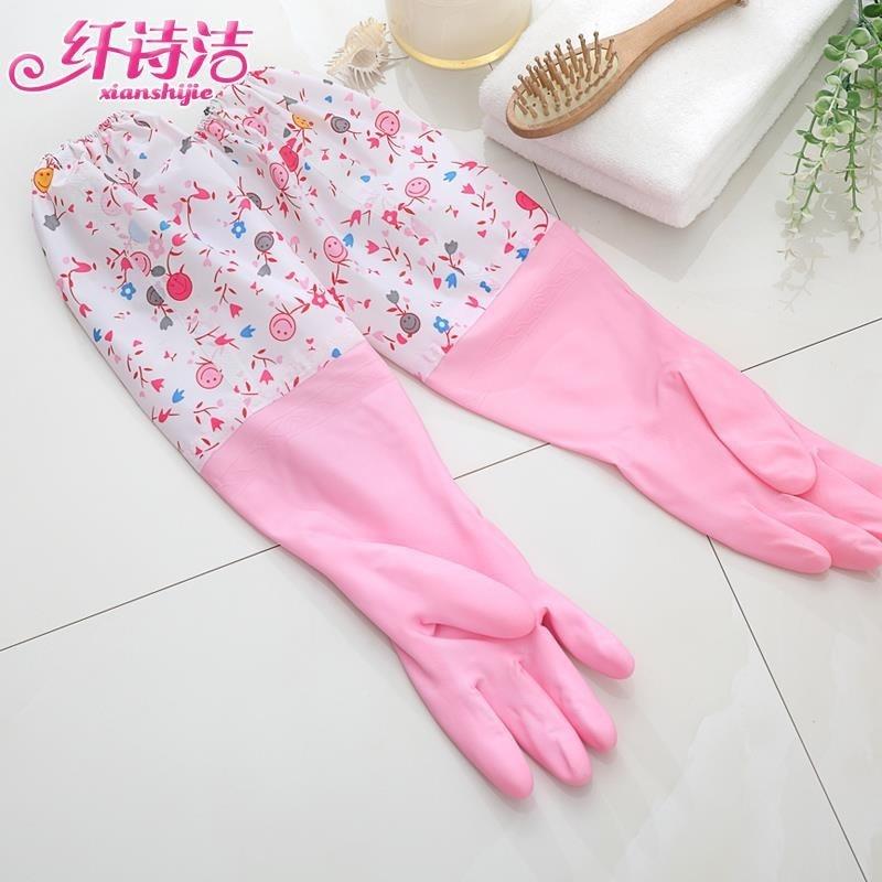 Plus Velvet Wash Dishes Thick Hose Rubber Gloves Household Do Health Short Small Wear Resistant Anti slip Children Long Sleeve|Household Gloves| |  - title=