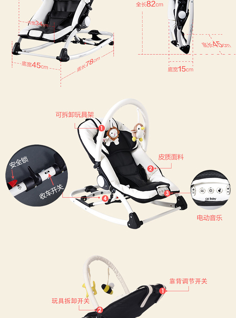 H6a8e7b2f1eb34f2f9a8794c04c11cbcfA Baby cradle electric baby rocking chair baby swing sleeping cradle bed with music comfort rocking chair Multifunctional berceau