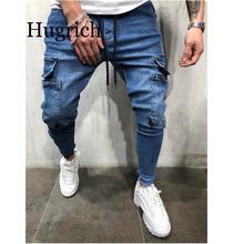2020 Ладо Listrado джинсы Rasgado мода уличной мужские джинсы стрейч тонкий случайные денима Калас Калас-де-Брим хомбре