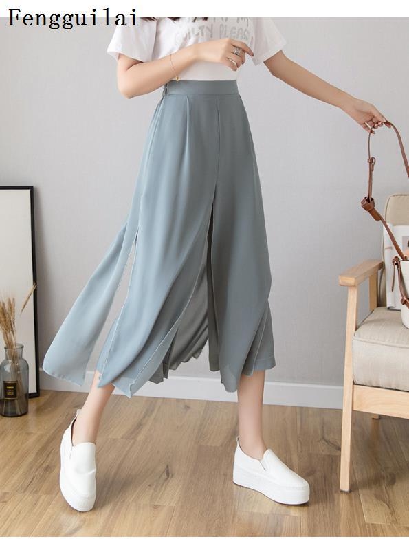 Women'S Fashion Solid Color Black /White Loose Capris Pants Ol Cropped Trousers Gaucho Retro High Waist Wide Leg Pants