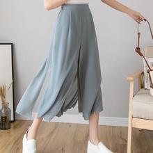 Women 'S Fashion Solid Color Black /White Loose Capris Pants
