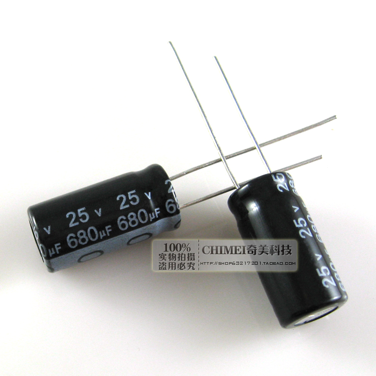 Free Delivery. 680 uf electrolytic capacitor 25 v capacitor image