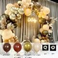 102 шт. Ins Кофе древняя арка для воздушных шаров комплект гирлянды для свадьбы с днем рождения Семья вечерние Декор Globos