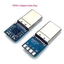 цена на 2pcs/lot bonding type-C Digital Audio Plug connector DIY Replace 3.5mm audio plug with type-c Repair parts
