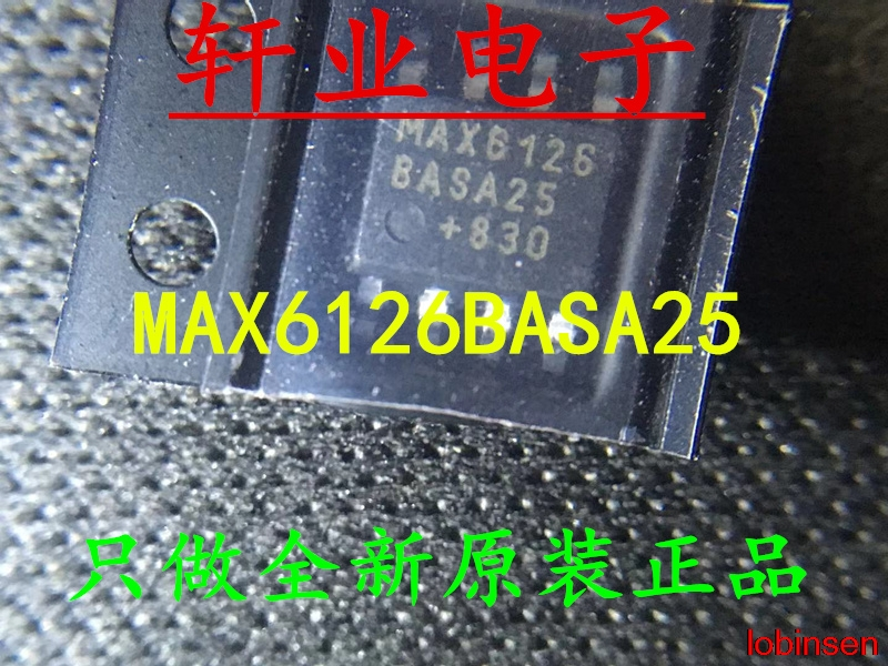 MAX6126BASA25+ Semiconductor Products Industrial Electrical ...