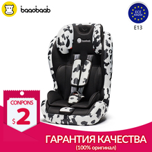цена на Baaobaab 750 2-in-1 ISOFIX Connector Car Seat 9-36 kg Portable Baby Children Booster Safety Seat Group 1 2 3, 9 months-12 Years