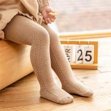 Miękkie oddychające dziewczynek rajstopy wiosna lato bawełniane siatki dzieci rajstopy dla dziewczynek ubrania maluch Stocking spodnie dla dzieci