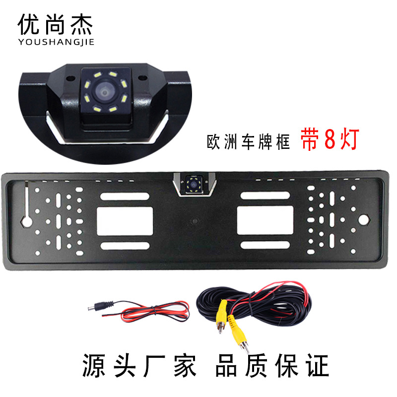 Europe License Plate Frame Vehiclel Backup Camera Europe License Plate Framework 8led Lamp Night Vision on Board Camera|Vehicle Camera| |  - title=