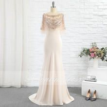 Женское вечернее платье русалка элегантное блестящее цвета шампанского