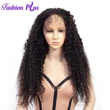 Мода плюс полный шнурок человеческие волосы парики с детскими волосами бразильские кудрявые волосы remy парик предварительно выщипанные отбеленные узлы парики 150% Плотность