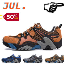 Four seasons non-slip hiking shoes for men and women lovers breathable mountain sports walking shoes leather tactical shoes