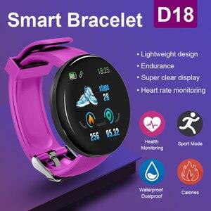 Image 2 - 2019 بلوتوث ساعة ذكية الرجال ضغط الدم جولة Smartwatch النساء ووتش D للماء جهاز تعقب للياقة البدنية ال WhatsApp لالروبوت iOS
